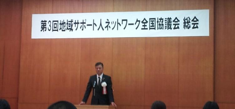 鳥取県日南町にてマナぶ