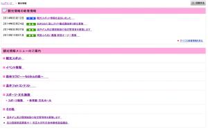 スクリーンショット 2014-05-22 6.17.03