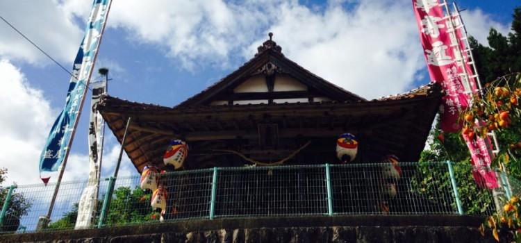 安芸太田町若者ブログ vol.1「地元を語る」