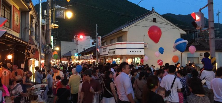 【7/13~7/19】facebookで振り返る、先週の安芸太田町はこんな感じでした。