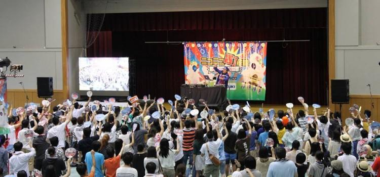 【8/3~8/9】facebookで振り返る、先週の安芸太田町はこんな感じでした。